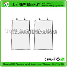 polymer battery 373759PN/cell phone battery/lithium ion battery technology/material/equipment supplier
