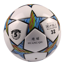 Cheap world cup football american football football ball PU PVC soccer
