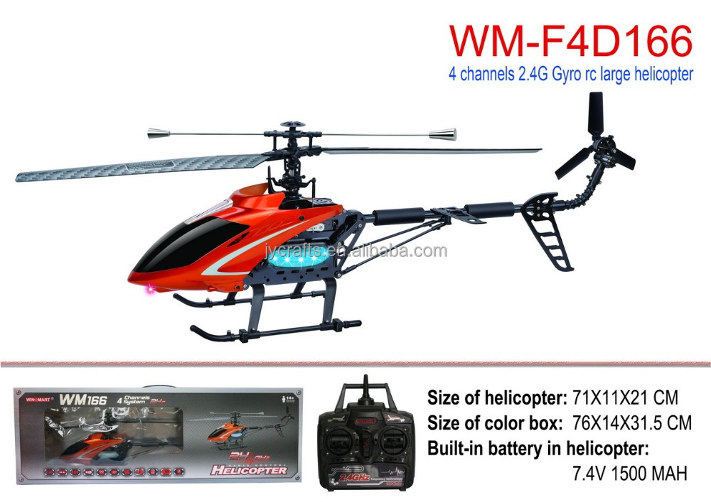 big helicopter 2.4G 4ch single blade rc helicopter RTF
