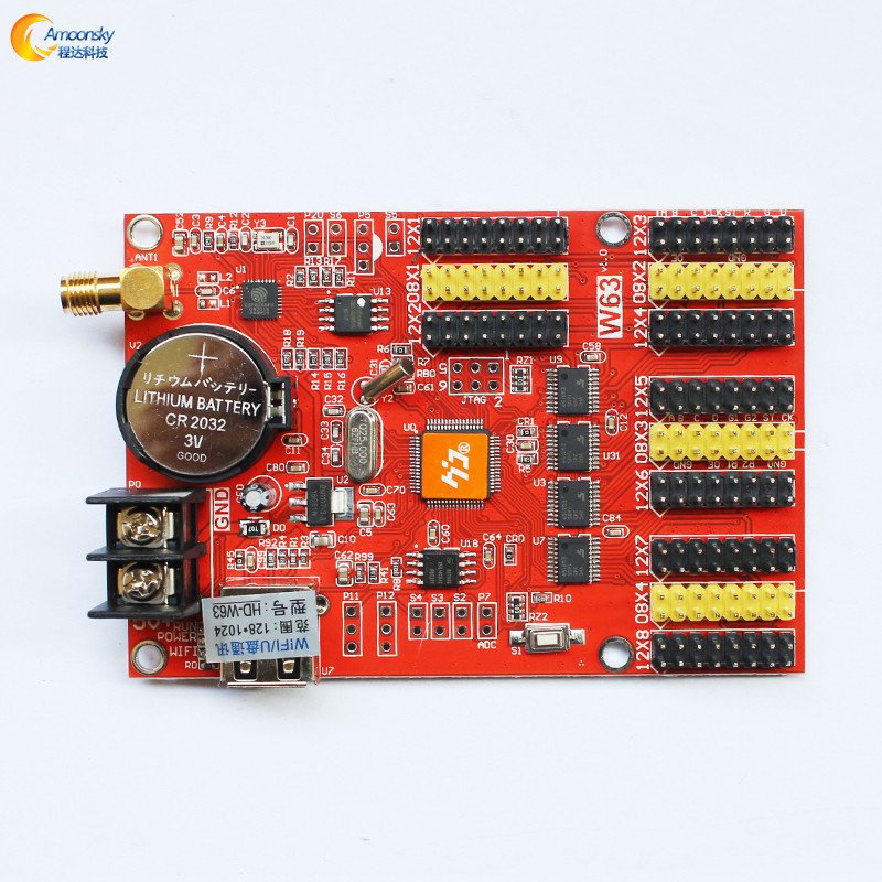 huidu w63 wifi led controller for led programmable display