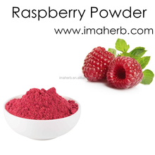 Best Sell Nature 100% natural raspberry ketone price