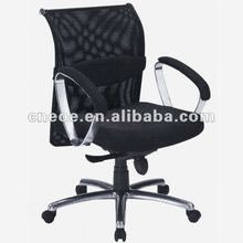 Adjustable floor chair (7031B)