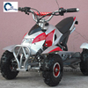 chinese quad bike 49cc mini atv 50cc 49cc