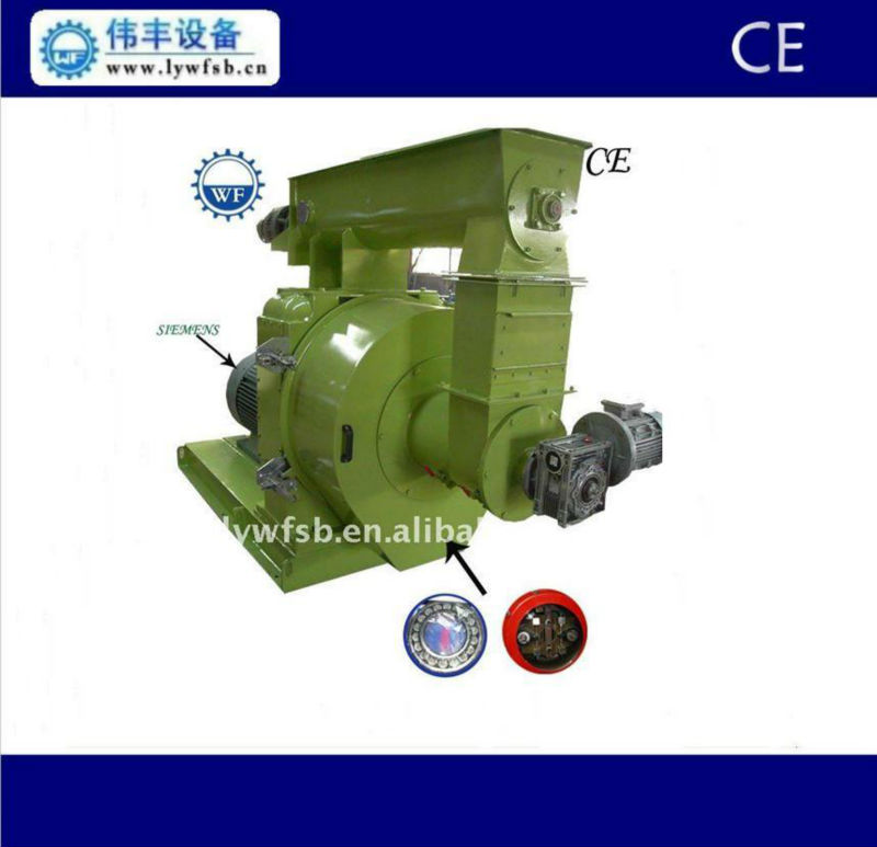 rice husk pellet making machine; CE extruder