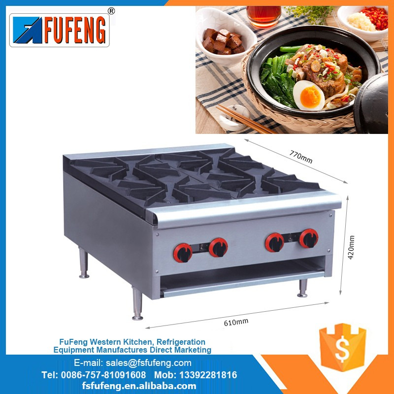 Stainless Steel Good Industrial Design smart gas stove