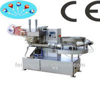 FLD-automatic ball shaped lollipop packing machine/wrapping machine