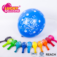 China fabricante 12 ''3.2g <span class=keywords><strong>cumpleaños</strong></span> nota impreso <span class=keywords><strong>globos</strong></span> de látex