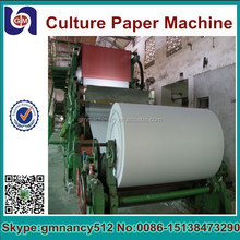 Zhengzhou Guang mao New Condition paper cup paper making machines