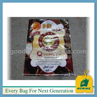Guangzhou factory bopp laminated pp woven rice bag