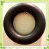 butyl inner tube 700 16