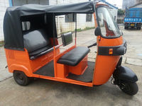 bajaj tricycle tuk tuk/3 wheel car for sale
