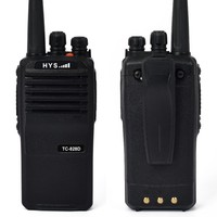 China UHF DMR Digital Two Way Radio with VOX Function