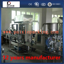 oil packaging line bottling machine edible oil filling machine cooking oil filling machine