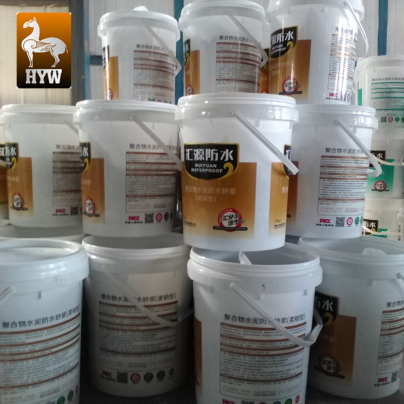 liquid applied double component js waterproof coating for roofing