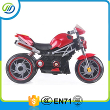 Plastic Type 12V Battery Power Kids Electric Motorcycle