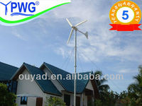hime use wind turbine generator 1kw made in China