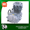 Genuine 4 stroke CB125D-A zongshen 125cc engine with manual clutch