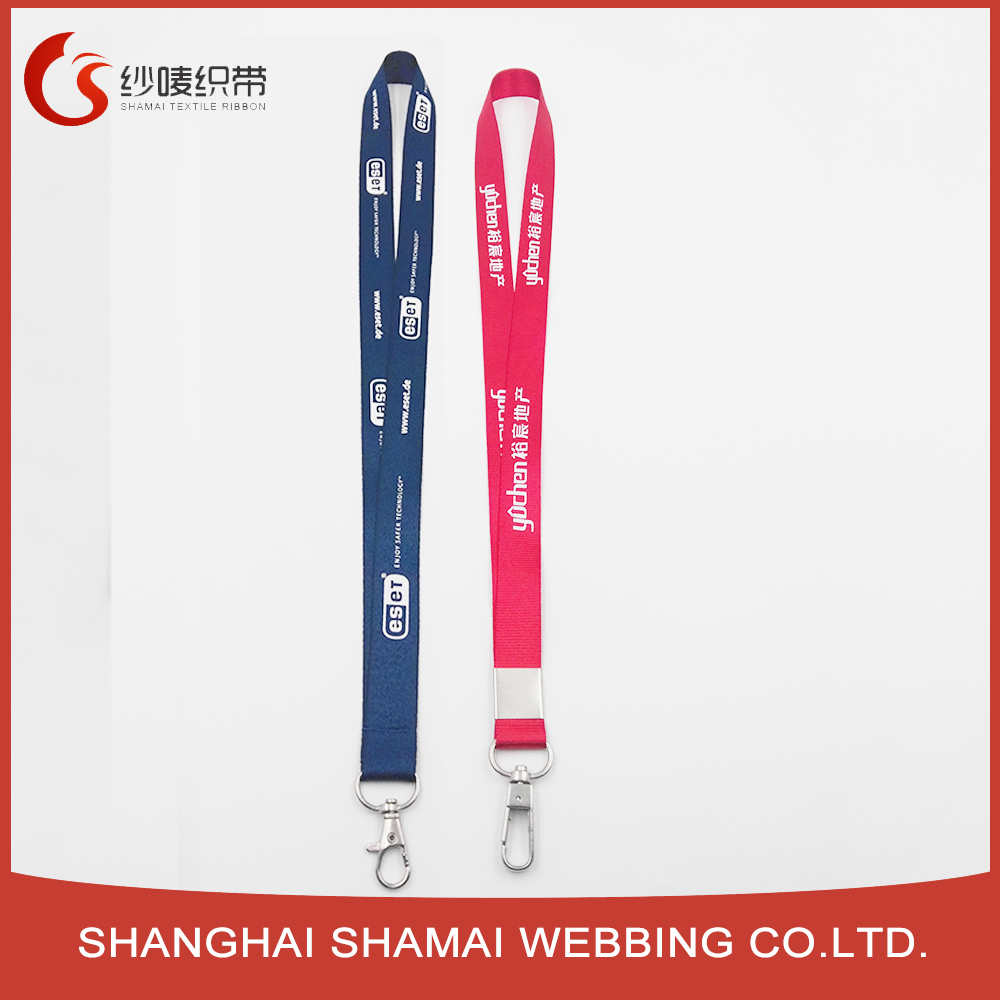 Customized promotional printed polyester silicone neck lanyard