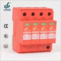 20KA 4P Three Phase Power Supply Surge Protection Device