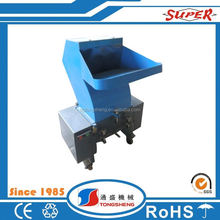 Manufacture and selling plastic pipe/profile/bottle crusher
