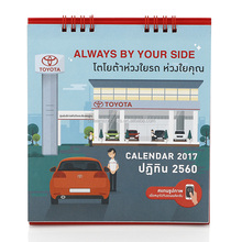 Factory price full color custom printing desktop calendar stand