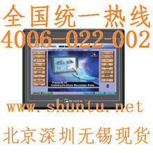 "MT8070iH2 ethernet HMI WEINVIEW MPI 7"" touch screen MT8070iH Weintek Labs MT8070i"