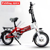 Cheap CE 5 minute folding electric bike 16 inch cheap mini hub motor electric bike for lady