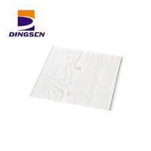 polyvinyl chloride materical ceiling board pvc ceiling panel white colour manufacturer