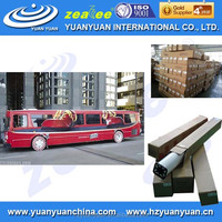 5F0812 Yuanyuan full car body sticker