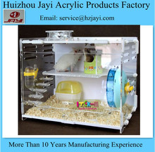 JYDB-025China supplier wholesale acrylic hamster cage/cheap hamster cage/hamster house