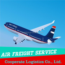 Cargo storage and consolidation warehouse service from China to Pakistan---Abby (Skype: colsales33)