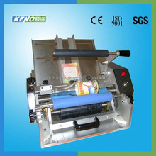 KENO-L117 adhesive label making machine
