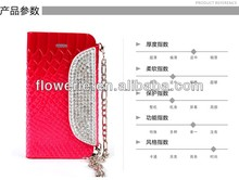 FL001 hot selling wallet diamond crystal Crocodile leather case for iphone 5s