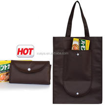 custom print logo go supermarket foldable non woven bag