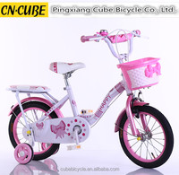 Hot Selling new model kids 4 wheel bike for sale
