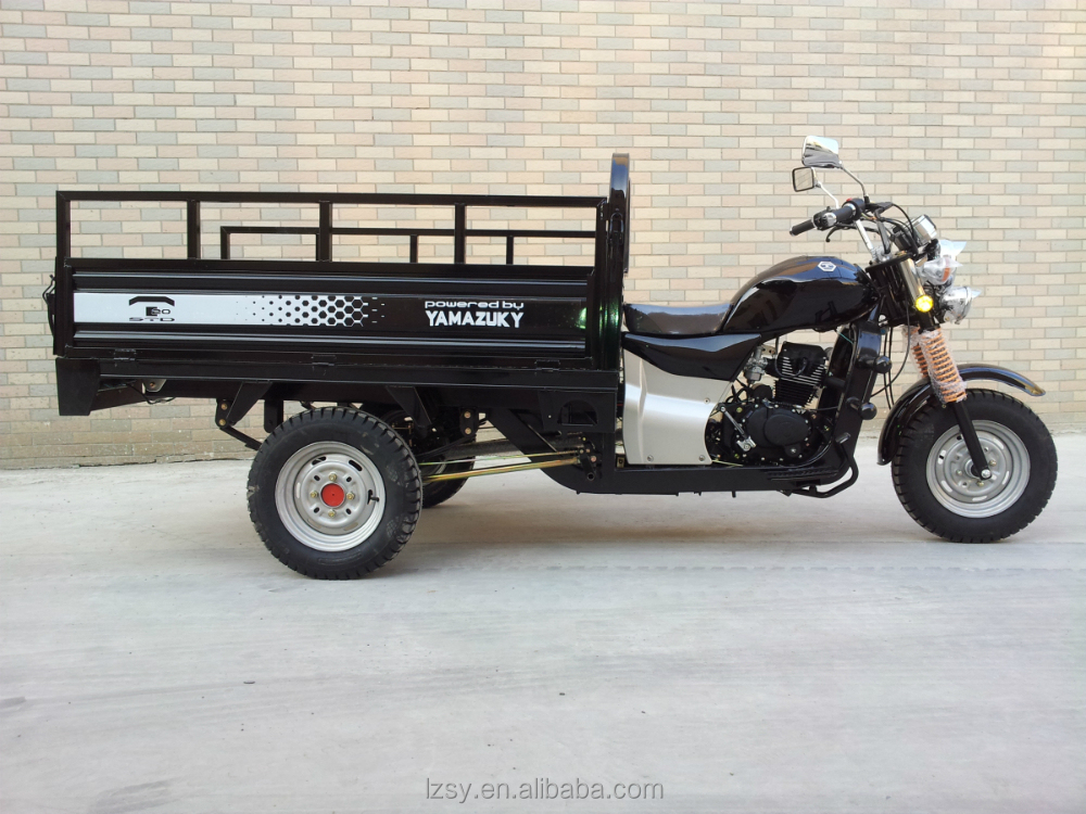250cc three wheel cheap gas cargo tricycle (SY250ZH-A)
