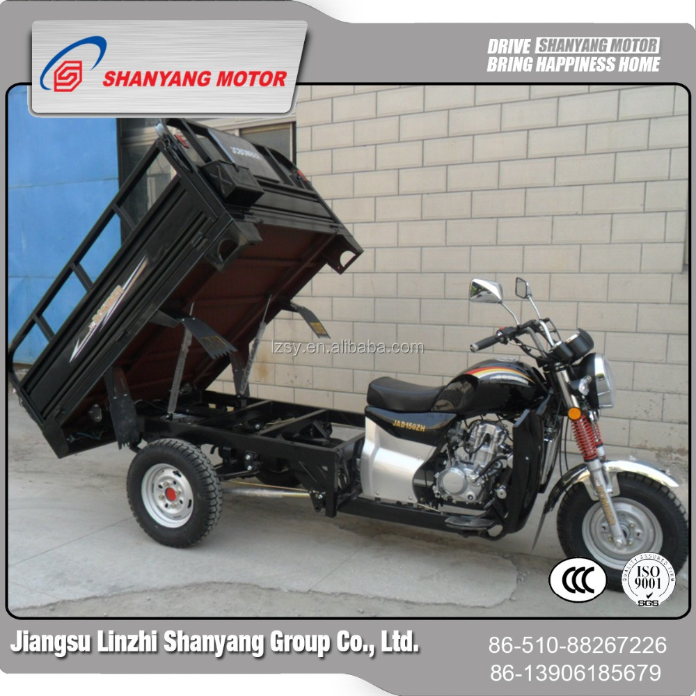 2017 new design motorcycle trikes for heavy loading goods cargo use three wheel motorcycle 200cc hot selling for exporting