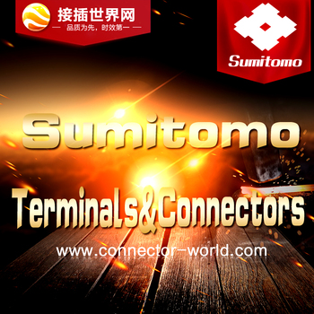 Original SUMITOMO connector & terminal 6098-4339 in stock
