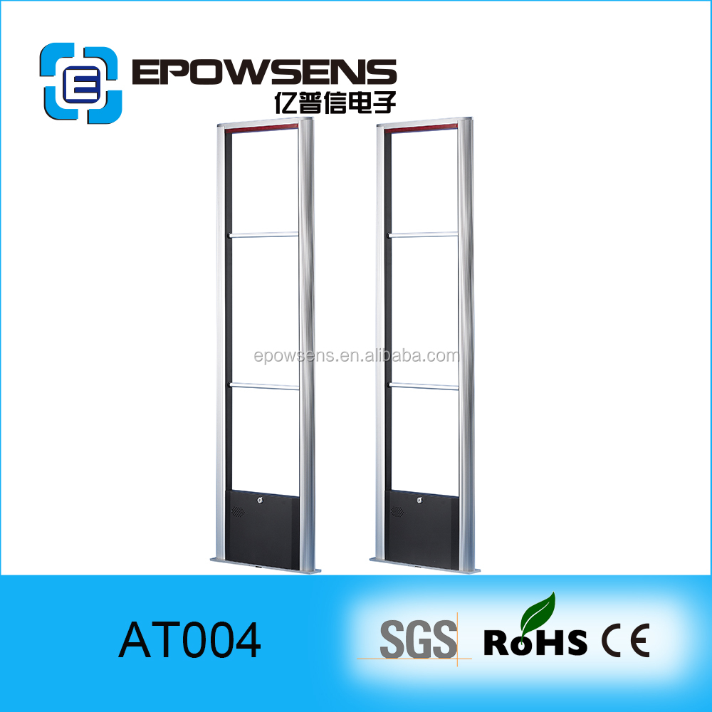 Sensitive RF EAS System