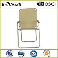 Outdoor Furniture Portable Folding Reclining Beach Camping Chair