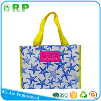 Newest pp product customize logo famous brand non woven promotion bag