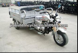 chinese 150cc 3 wheel motor cycle
