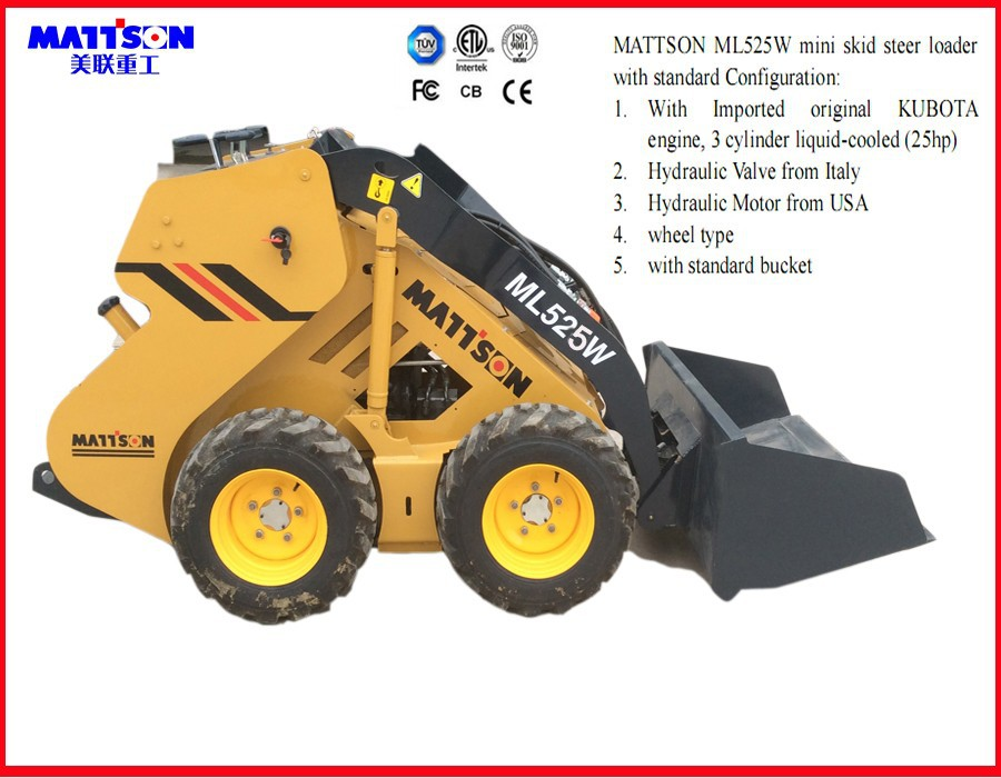 ML525W WHEEL type mini skid steer loader with standard bucket