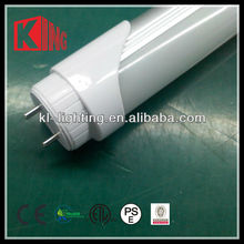 12v 2ft t8 led light fixtures