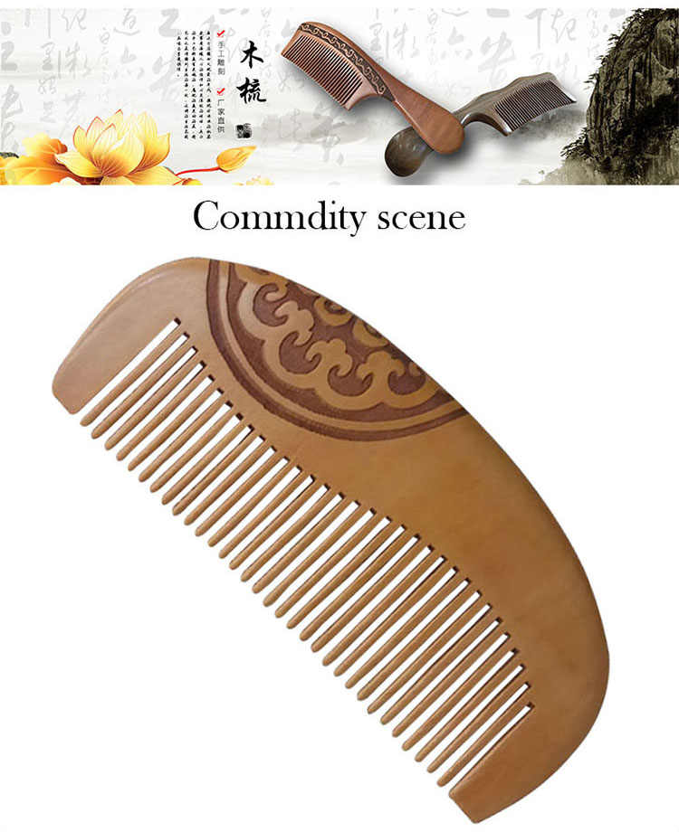 wooden-beard-comb_03.jpg