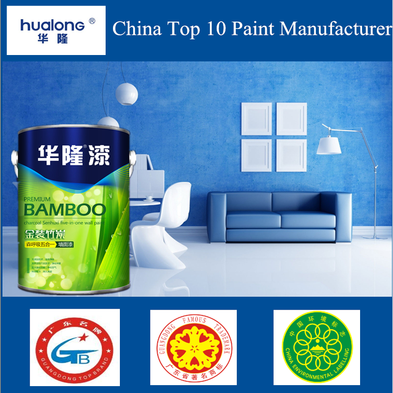 Hualong Bamboo Charcoal Eliminate Aldehyde Building Interior Paint