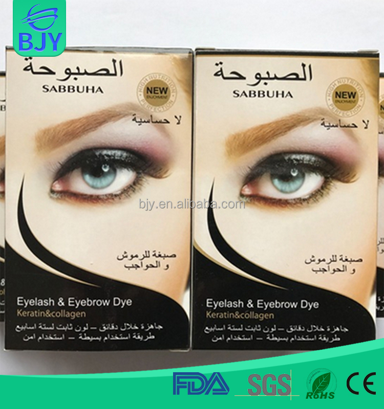 Wholesale Waterproof Longlasting Eyebrow dye Cream For A More Suitable Coloring Eyebrow