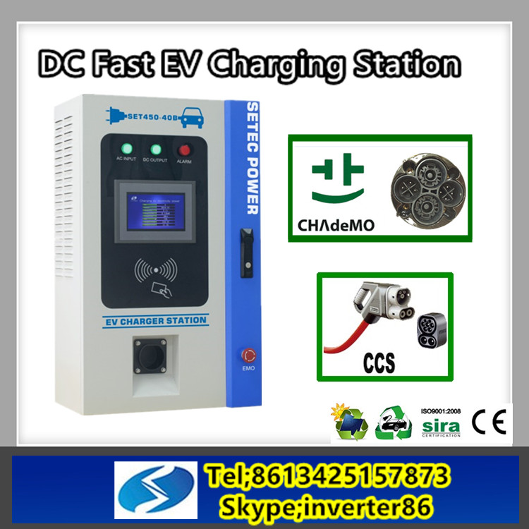 off-board fast ev charger to provide the AC to DC conversion .