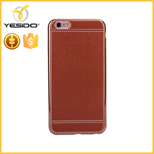 Magical Mobile Phone Case anti gravity case for iPhone 6S Leather cover