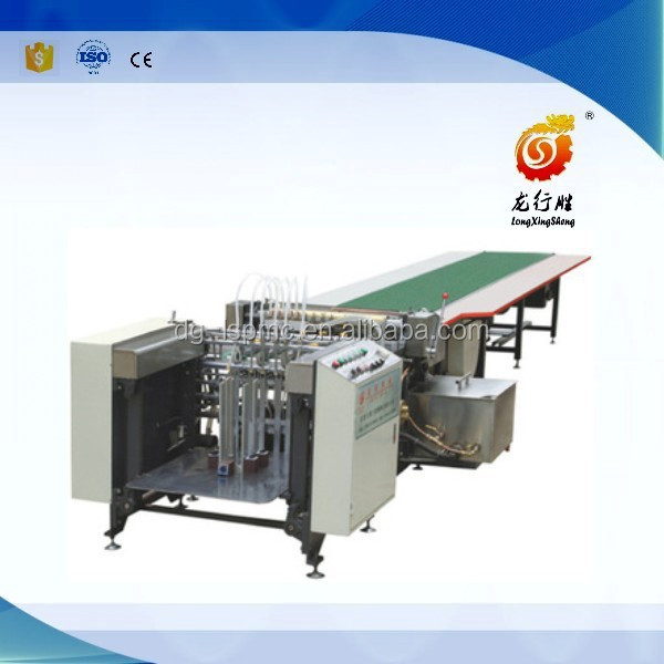 Automatic gift box cover paper gluing machine